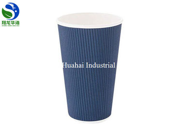 Innovative Design Ripple Paper Coffee Cups Ripple Wrap Hot Cups 150-350gsm