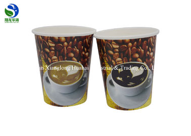 PE Coated Color Changing Paper Cups Colored High Temperature Resistant
