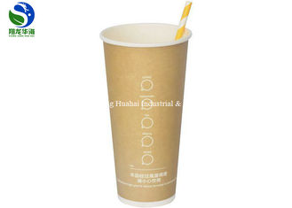 Recyclable PLA Coated Paper Cup 8oz 280ml Biodegradable Paper Cups