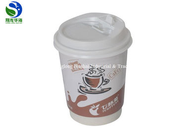 Eco - Friendly Double Walled Disposable Coffee Cups PLA Coated Paper Material