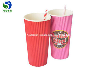 Compostable Brown Kraft Ripple Cups Corrugated Paper Cups For Hot Coffee