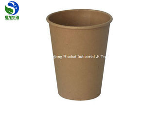 Flexo Printing Safety PLA Coated Paper Cup Durable Spiral Bottom Design