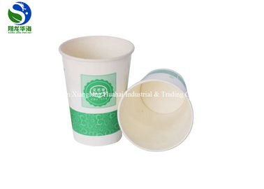 PP Lid Straw Take Away Tea And Coffee Cups Recyclable Cold Juice Use