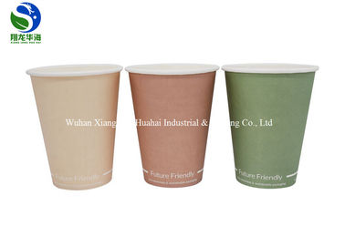 Biodegradable Disposable Eco Friendly Paper Cups Printed Paper Coffee Cups