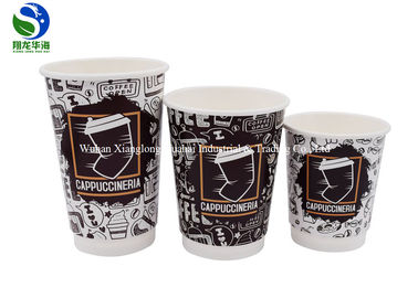 Different Sizes Double Wall Paper Cup , Paper Beverage Cups Eco - Friendly