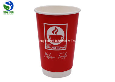 Hot Drinks Double Wall Takeaway Coffee Cups 350ml Capacity Eco Friendly