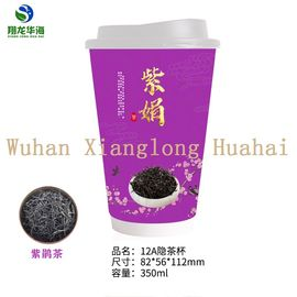 280ml Instant Green Tea Cups